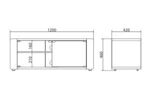 Стол Novigo МОС2-1200