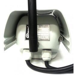 IP-камера VStarCam T7850WIP-52S
