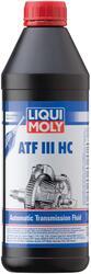 Трансмиссионное масло LIQUI MOLY ATF III HC 3946