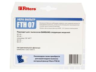 Фильтр Filtero FTH 07