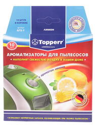 Ароматизатор Topperr AFS-Y