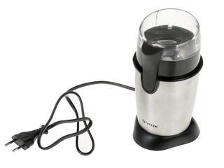 Кофемолка Vitek VT-1542 серебристый