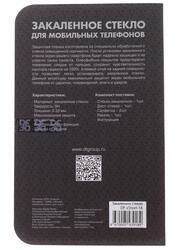 "5.2"" Защитное стекло для смартфона Sony Xperia Z3+"