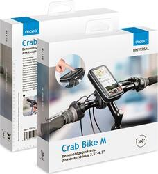 Велосипедный держатель Deppa Crab Bike M