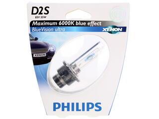 Ксеноновая лампа Philips BlueVision ultra 85122BVUS1