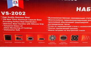Набор посуды Vitesse VS-2002