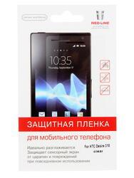 "4.5""  Пленка защитная для смартфона HTC Desire 310"