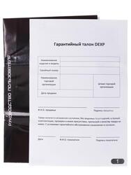 FM-трансмиттер DEXP DFM-13