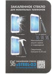 """5.1"""" Защитное стекло для смартфона Samsung Galaxy S5"""