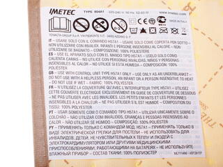 Электропростынь Imetec 6113С бежевый