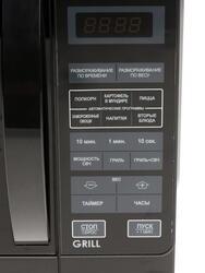 Микроволновая печь Sharp R6672RK черный