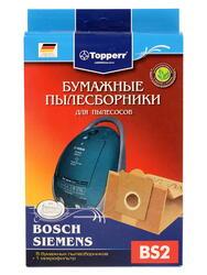 Мешок-пылесборник Topperr BS 2