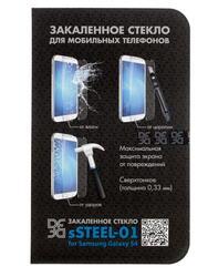 """5"""" Защитное стекло для смартфона Samsung Galaxy S4"""