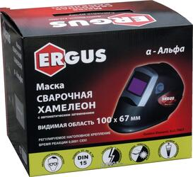 Маска сварочная ERGUS  ALPHA - Хамелеон (видимая обл. 100 x 67 mm, 3 рег) ПРОФИ