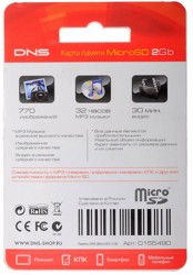 Карта памяти DNS microSD 2 Гб