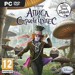"""[177129] Игра """"Лучшие Игры для Детей. Disney Алиса в стране Чудес"""""""