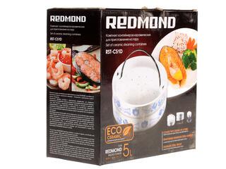 Комплект контейнеров REDMOND RST-C51D