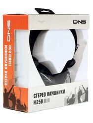 Наушники DNS H-250