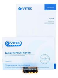 Набор для маникюра и педикюра Vitek VT-2211