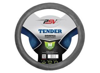 Оплетка на руль PSV TENDER серый