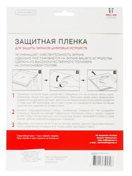 Пленка защитная для планшета ASUS FonePad FE380CG
