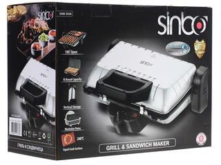 Сэндвичница Sinbo SSM 2534 серебристый