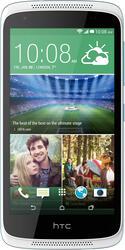 """4.7"""" Смартфон HTC Desire 526G DS 8 Гб белый"""