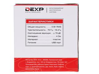 Колонки DEXP R100