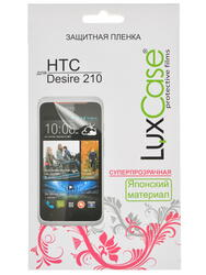 "4""  Пленка защитная для смартфона HTC Desire 210"