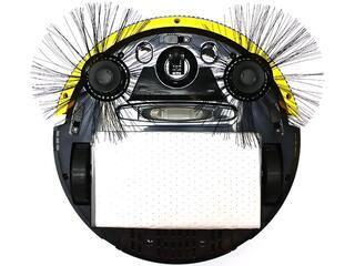 Пылесос-робот V-bot GV270C Желтый