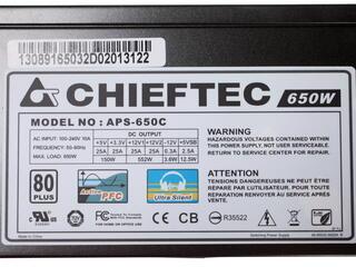Блок питания Chieftec 650W [APS-650C]