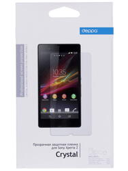 "5""  Пленка защитная для смартфона Sony Xperia Z"