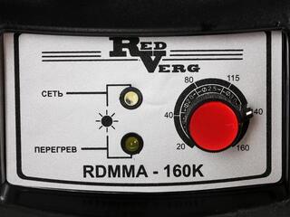 Сварочный аппарат RedVerg RDMMA-160K