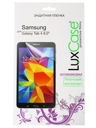 Пленка защитная для планшета Samsung Galaxy Tab 4 8.0