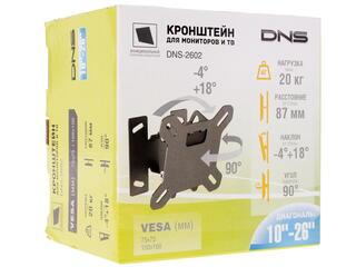 Кронштейн для телевизора DNS-2602