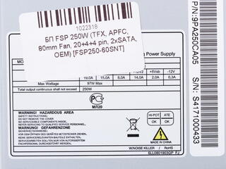 Блок питания FSP 250W [FSP250-60SNT]
