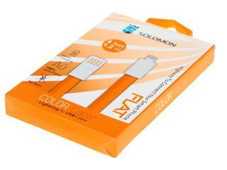 Кабель Solomon USB - Lightning 8-pin оранжевый