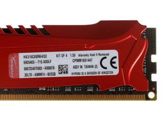Оперативная память Kingston HyperX Savage [HX316C9SRK4/32] 32 ГБ