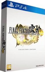Игра для PS4 Final Fantasy Type-0 HD Коллекционное издание