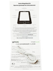 6'' Электронная книга gmini MagicBook Z6 белый + чехол