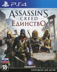 Игра для PS4 Assassin's Creed: Unity