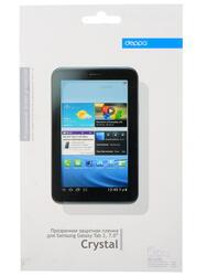 Пленка защитная для планшета Galaxy Tab 2
