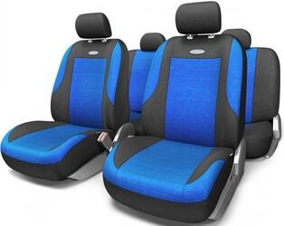 Чехлы на сиденье AUTOPROFI EVOLUTION EVO-1105 черный