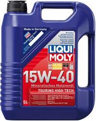 Моторное масло LIQUI MOLY Touring High Tech 15W40 1095