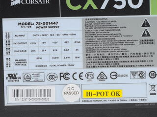 Блок питания Corsair CX 750W  [CP-9020015-EU]