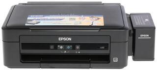 МФУ струйное Epson L222