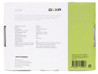 Медиаплеер DEXP AL-2020
