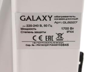 Конвектор Galaxy GL8227