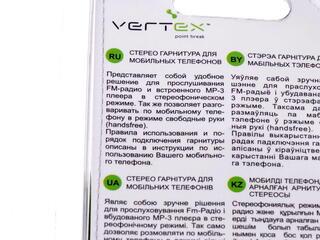Гарнитура проводная Vertex 20103 черный