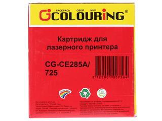 Картридж лазерный Colouring CG-CE285A/C725